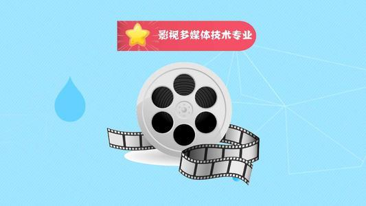 香港浸会大学传媒专业汇总!