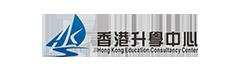香港升学中心