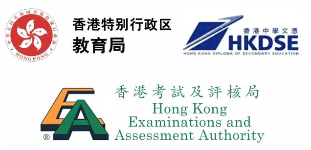 内地生DSE|内地高考生复读香港高考逆袭世界100强名校